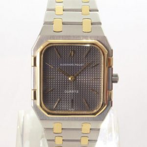 IMG 0276 300x300 - Royal Oak Quartz Jumbo