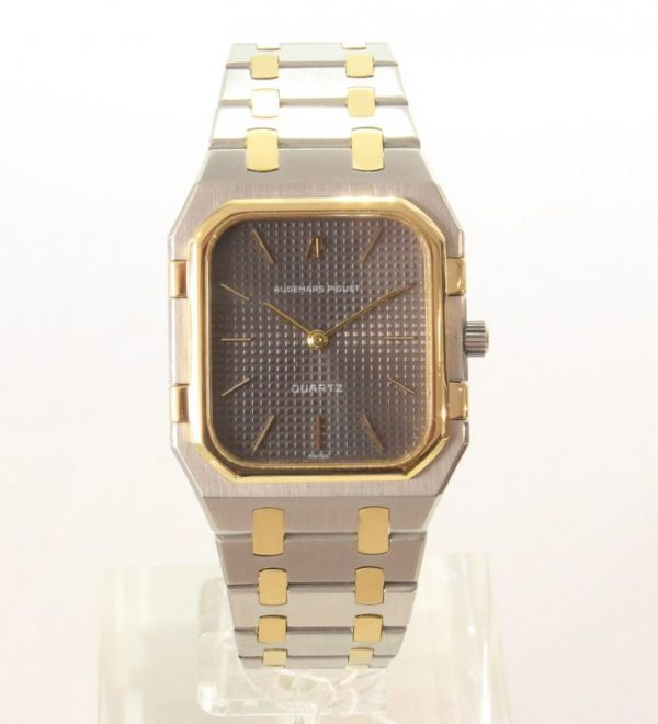 IMG 0284 - Royal Oak Quartz Jumbo